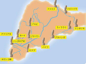 イースター島の地図タヒチ旅行.jpg