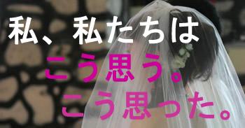 omou_new.jpg